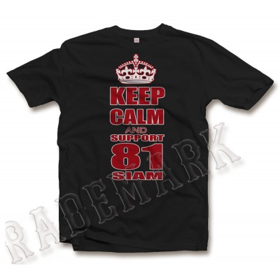 Hells Angels Ceep Calm Siam Thailand Support81 T-Shirt M - 8XL