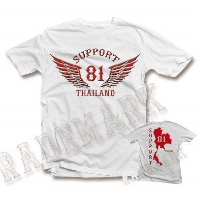 Hells Angels Ceep Calm Siam Thailand Support81 T-Shirt M - 8XL