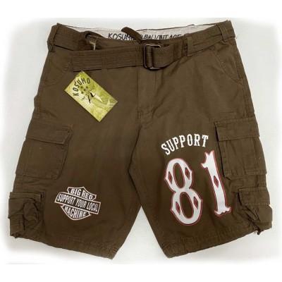 Shorts Support 81 Hells Angels Marron